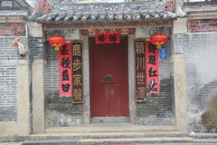 The ancient of door in Dafen Oil Painting Village SHENZHEN Royalty Free Stock Images