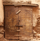 Ancient door in the El Badi Palace. Stock Photo