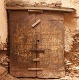Ancient door in the El Badi Palace. Stock Photo