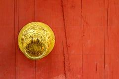 Ancient Door Knocker. In Bhutan garden Royalty Free Stock Photos