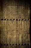 Ancient doors Stock Photography
