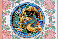 Ancient Dragon Design Royalty Free Stock Images