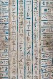 Ancient Egypt aeroglyph board Stock Image