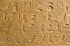 Ancient Egypt Calligraphy Stock Photos