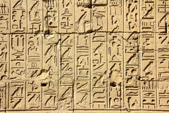 Ancient egypt hieroglyphics in karnak temple Stock Photo