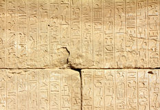 Ancient egypt images and hieroglyphics Stock Image