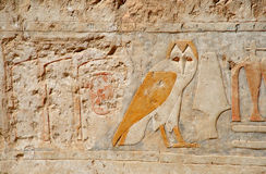 Ancient Egypt Letters Stock Photography