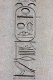 Ancient Egypt Obelisk Stock Photography