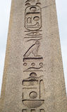 Ancient Egypt Obelisk in Instanbul Stock Photo