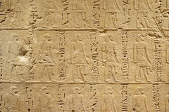 Ancient Egyptian Calligraphy Royalty Free Stock Photo