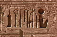 Ancient Egyptian Cartouche Stock Photo