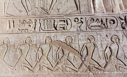 Ramses 2 Temple Exterior Mural Carvings in Abu Simbel Egypt Stock Photos