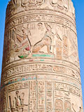 Ancient Egyptian column. With carved hieroglyphs stock image