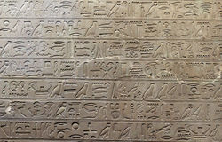 Ancient Egyptian Heiroglyphics Stock Photos
