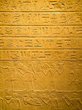 Ancient egyptian hieroglyph Stock Images