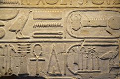 Ancient Egyptian hieroglyphic bas-relief Stock Photography