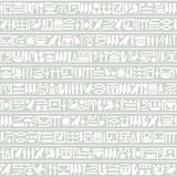 Ancient Egyptian hieroglyphic decorative background horizontal Stock Images