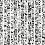 Ancient Egyptian hieroglyphic writing. Various Egyptian hieroglyphs Royalty Free Stock Images