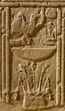 Ancient Egyptian Hieroglyphics. Stone carved hieroglyphics at the ancient egyptian temple of Seti I. West Bank of the River Nile at Luxor, Egypt Stock Photo