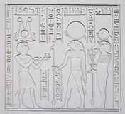 Ancient Egyptian Hieroglyphics Royalty Free Stock Photos