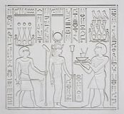Ancient Egyptian hieroglyphics Stock Images