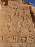 Ancient egyptian hieroglyphics in Abu Simbel Stock Photo