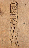 Ancient Egyptian hieroglyphics Carving. On obelisk royalty free stock images