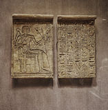 Ancient Egyptian  hieroglyphics in Metropolitan museum o Royalty Free Stock Image