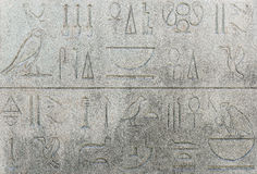 Ancient Egyptian hieroglyphics Royalty Free Stock Images