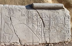 Ancient Egyptian Hieroglyphs Stock Photography