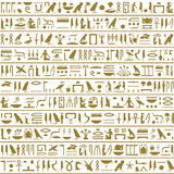 Ancient Egyptian Hieroglyphs Seamless Horizontal vector illustration