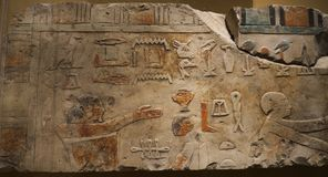 Ancient Egyptian painted relief stone freeze Royalty Free Stock Photos