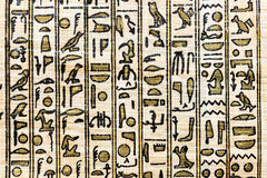 Ancient egyptian parchment. In papyrus paper Stock Image