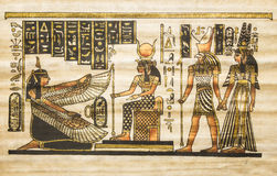 Ancient Egyptian parchment. Ancient Egyptian pargament depicting people stock photography