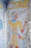 Ancient Egyptian Prince Titi Stock Image