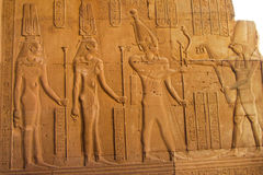 Ancient Egyptian script Stock Image