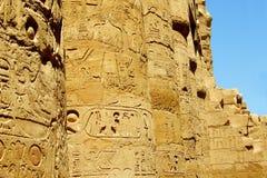 Ancient Egyptian script Stock Photos