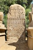 Ancient egyptian stone with hieroglyphics in Karnak Temple. Luxor, Egypt royalty free stock photo
