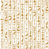 Ancient Egyptian vector seamless vertical pattern Stock Image