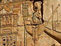 Ancient Egyptian wall Royalty Free Stock Photo