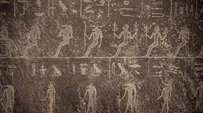 Ancient Egyptian writing. On stone in Egypt Stock Images