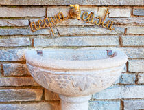Ancient fountain Stock Image