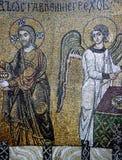 Ancient frescoe in Saint Sophia Cathedral, Kiev, Ukraine. KIEV, UKRAINE, JANUARY 02 2015 : Russian ancient frescoe in Saint Sophia Cathedral, by anymous artist Royalty Free Stock Image