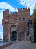 Ancient gate in the city Toledo Royalty Free Stock Image