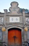 Ancient Gate in Jinli Street, Chengdu, China Stock Photography