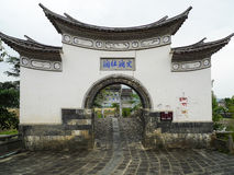 Ancient gateway in heshun town, yunnan,china Stock Photography