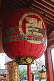 Ancient giant Japanese lantern. Stock Image