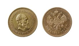 Ancient gold coin. Isolated on white (10 roubles of 1894 Stock Image