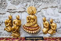 Ancient golden carving wooden window of Thai temple. Stock Photo