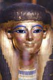 Ancient goldy Mask at Egyptian museum. Cairo, Egypt Jan. 2018 Ancient gold and silver antiquities - Egyptian museum Stock Image
